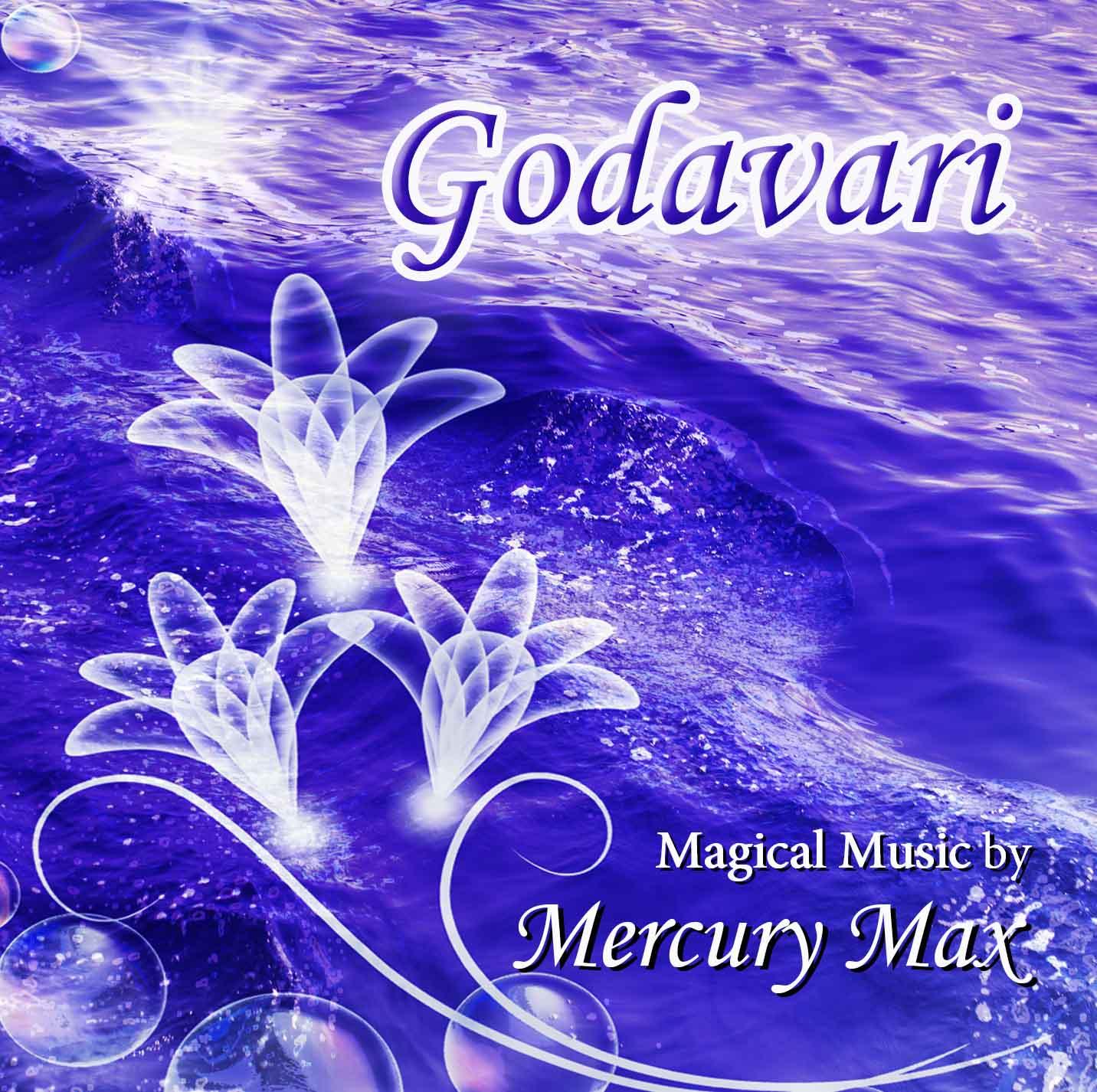 Godavari CD by Mercury Max
