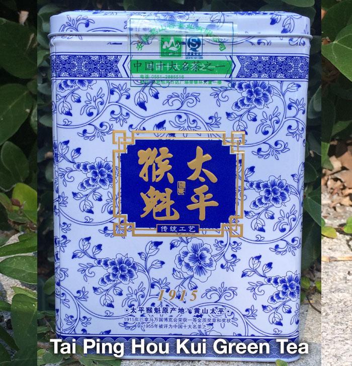 TaiPingHouKui_green_tea