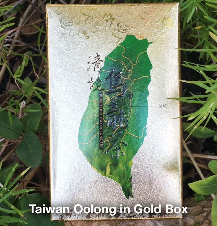 Taiwan_Oolong_GoldBox