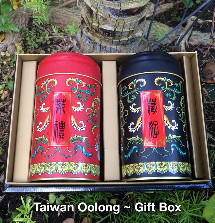 Taiwan_Oolong_giftbox