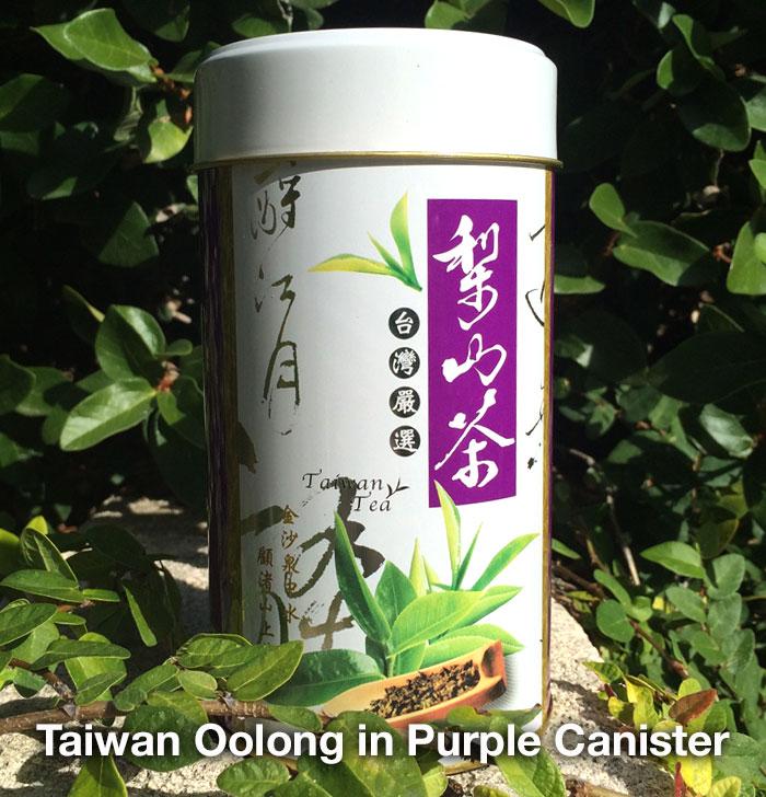 Taiwan_Oolong_purple