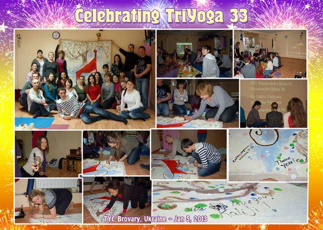 Collage_TY33_Celebaration_U