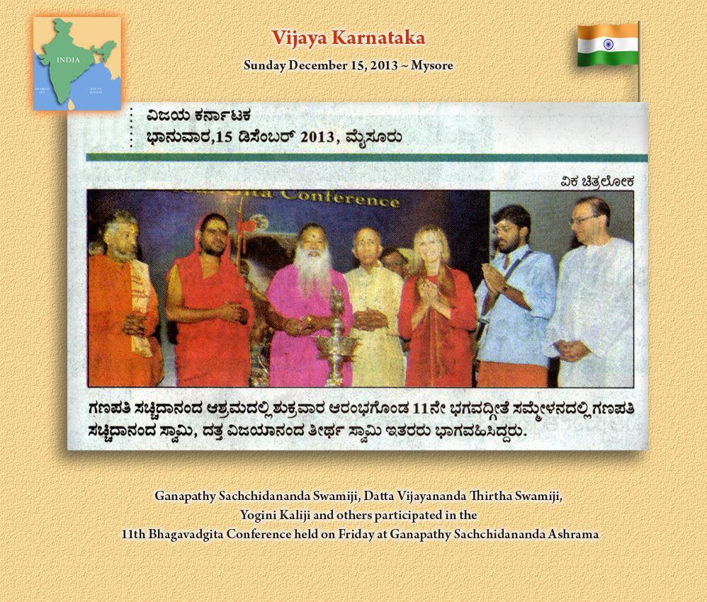 SGS_Bhagavad_Gita_Conference_2013