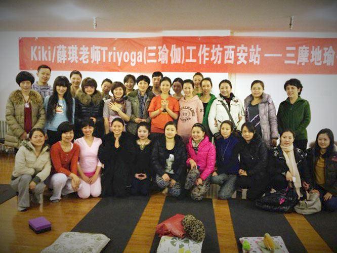Xian-workshop