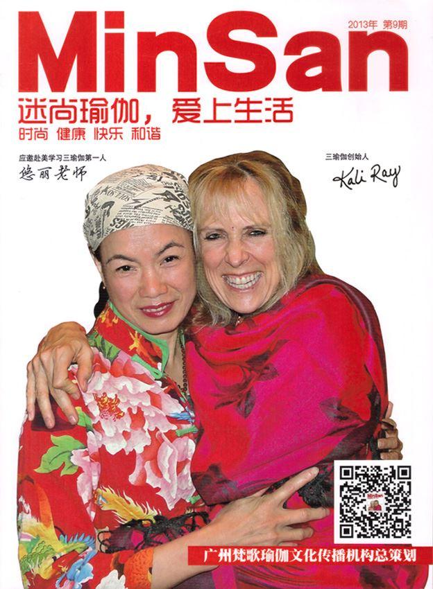 Kali_Ray_TriYoga_Min_San_Magazine_cover1