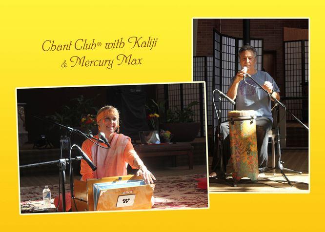 Kripalu-2013-5-sm