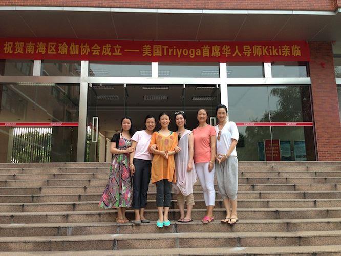 teaching_team