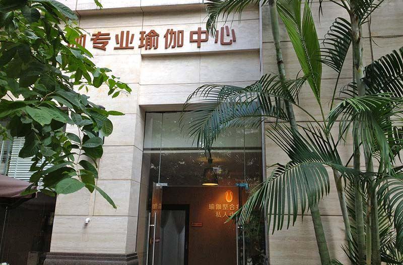 TriYoga Center Shenzhen 2
