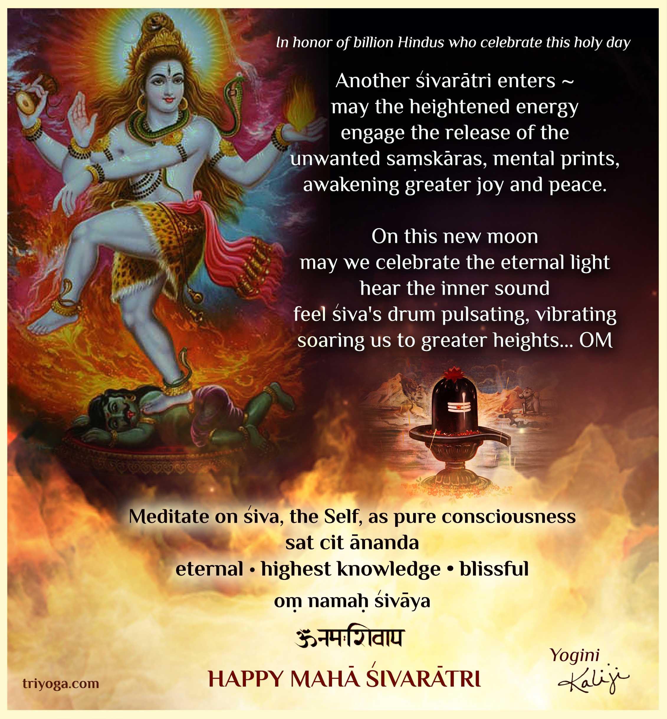 KJI_message_Sivaratri_2014