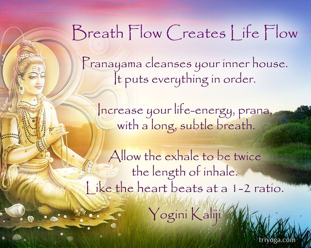 Yogini_Kaliji_on_PranaVidya_LifeFlow