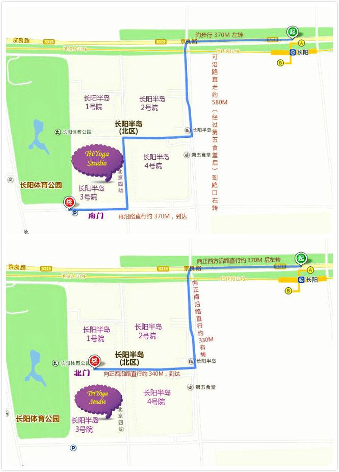 TriYoga Center Beijing Address
