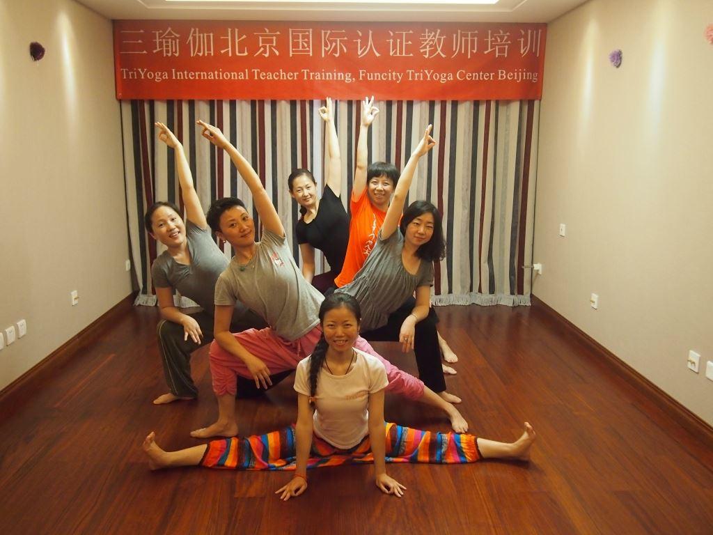 Beijing Basics Group