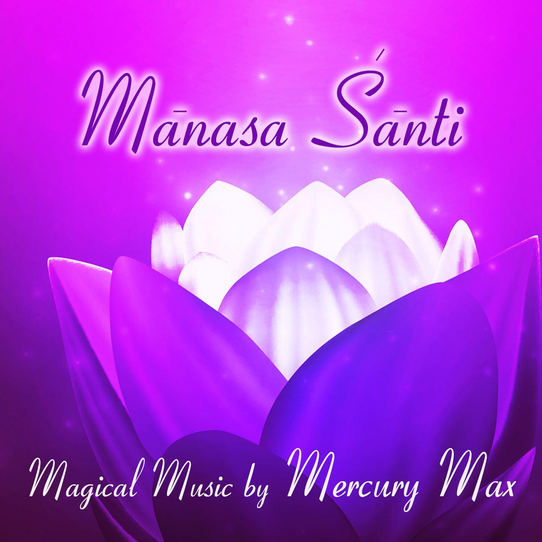 Manasa_Santi_itunes