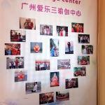 TriYoga_Center_Guangzhou