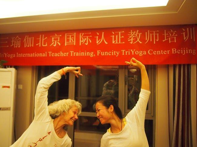 TriYoga_Beijing_Eva-Maria&DurgaDasi