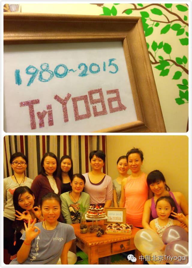 TriYoga_Center_Beijing_TY35_8