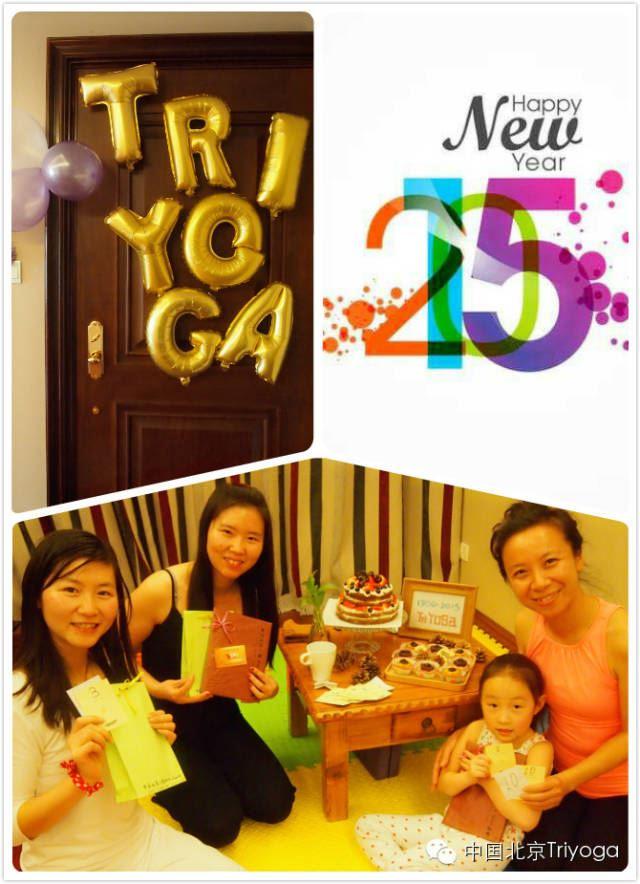 TriYoga_Center_Beijing_TY35_9