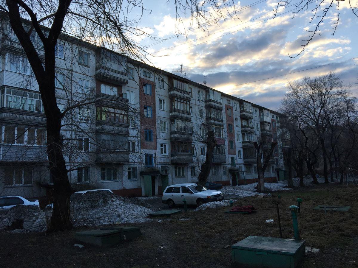 Barnaul Home