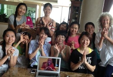 Skype with KJI