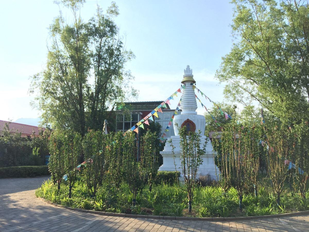 Yuan Ming's home