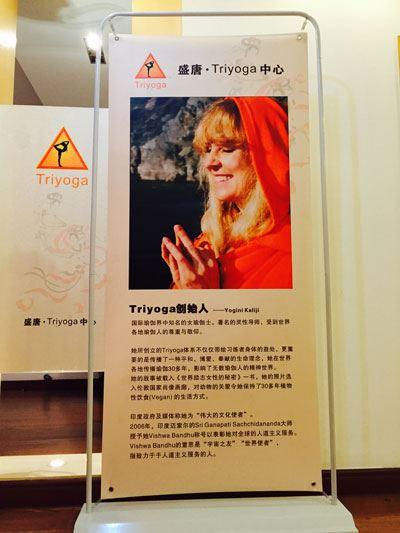 TYC_xi'an3