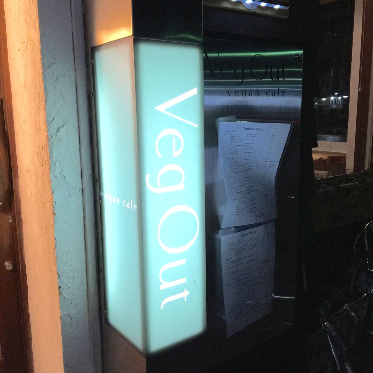 Veg Out Vegan Restaurant