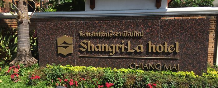 CM_ShangriLaSign