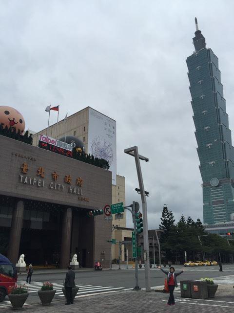 Taipei City Hall and 101 Building