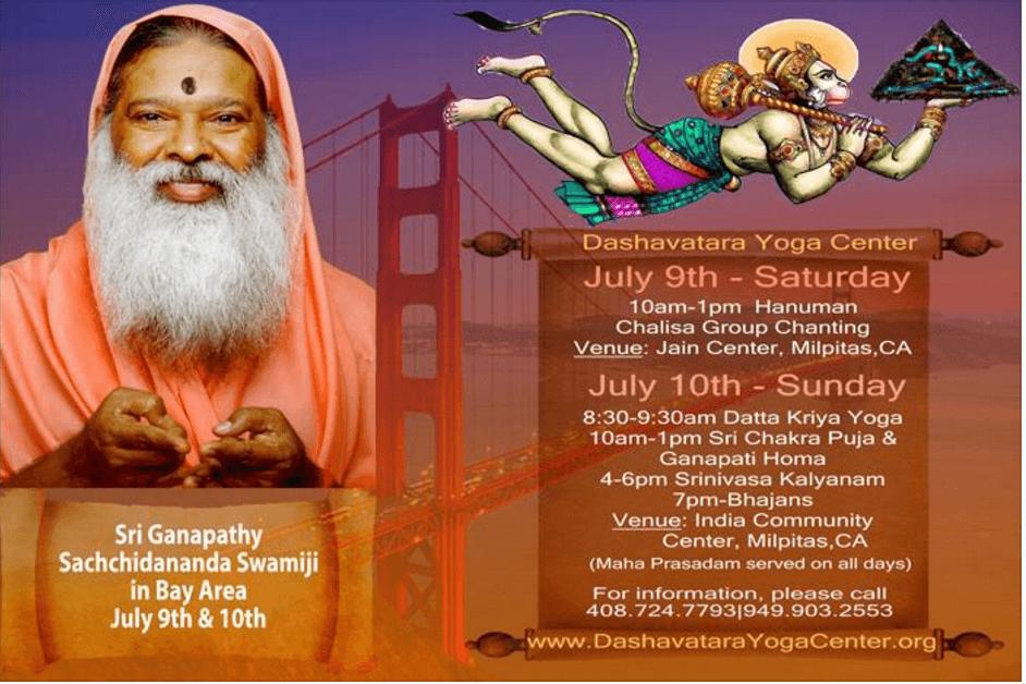 SriSwamiji_SH_July2016