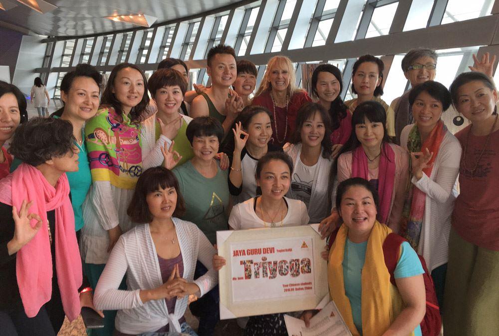Xian Group