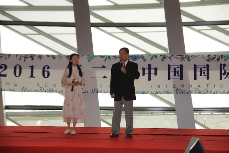 Speech by Yong Lu