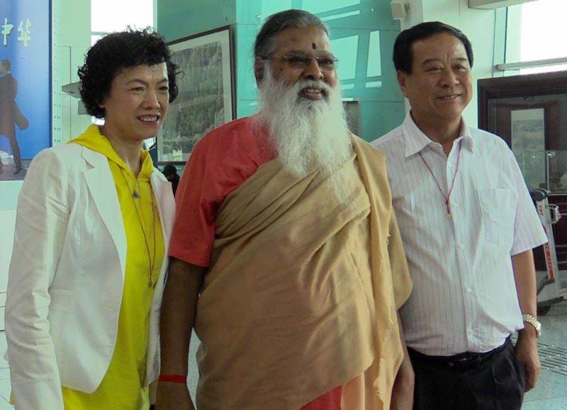with Yo Li and Yong Lu