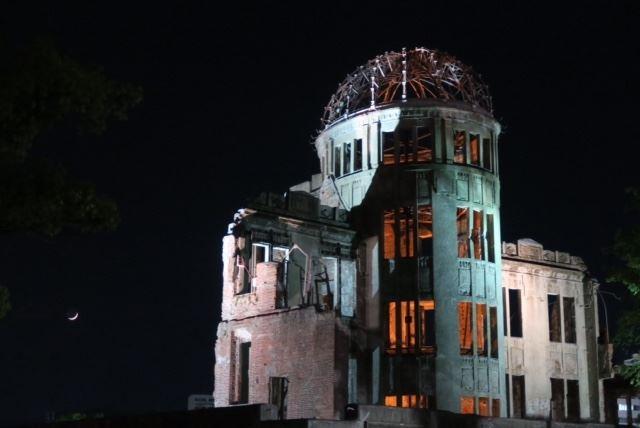 EvaMaria_Japan_Hiroshima_atomicdome