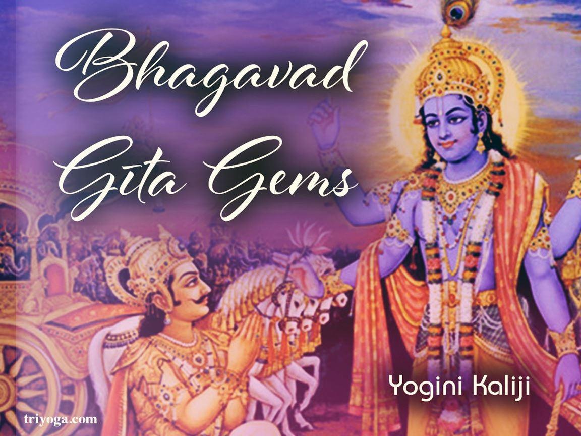 Gems of Bhagavad Gita