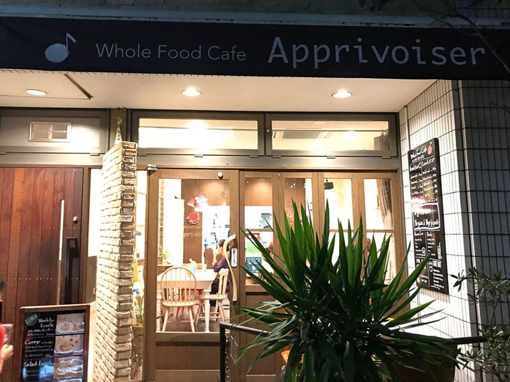 Japan_restaurant_4