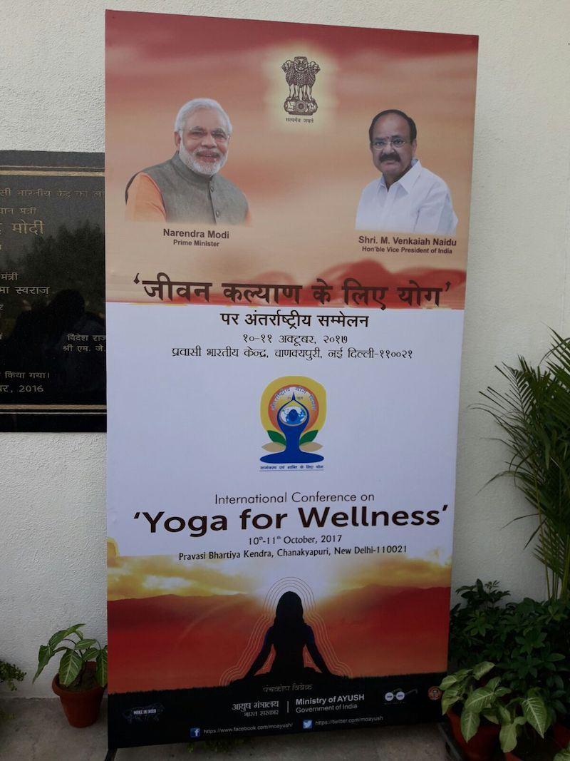 New_Delhi_Conference_Banner