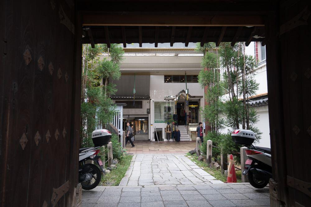 Tamisa Studio view