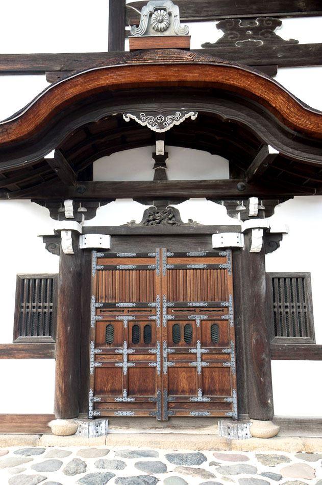 Myōshin-ji Temple