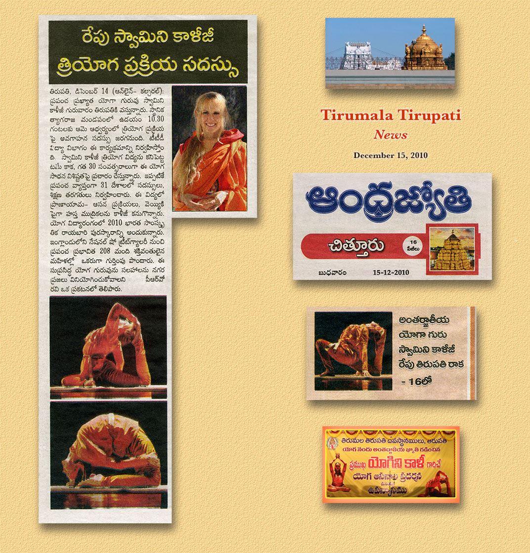 Tirumala_Tirupati_News_2010_YoginiKaliji_TriYoga