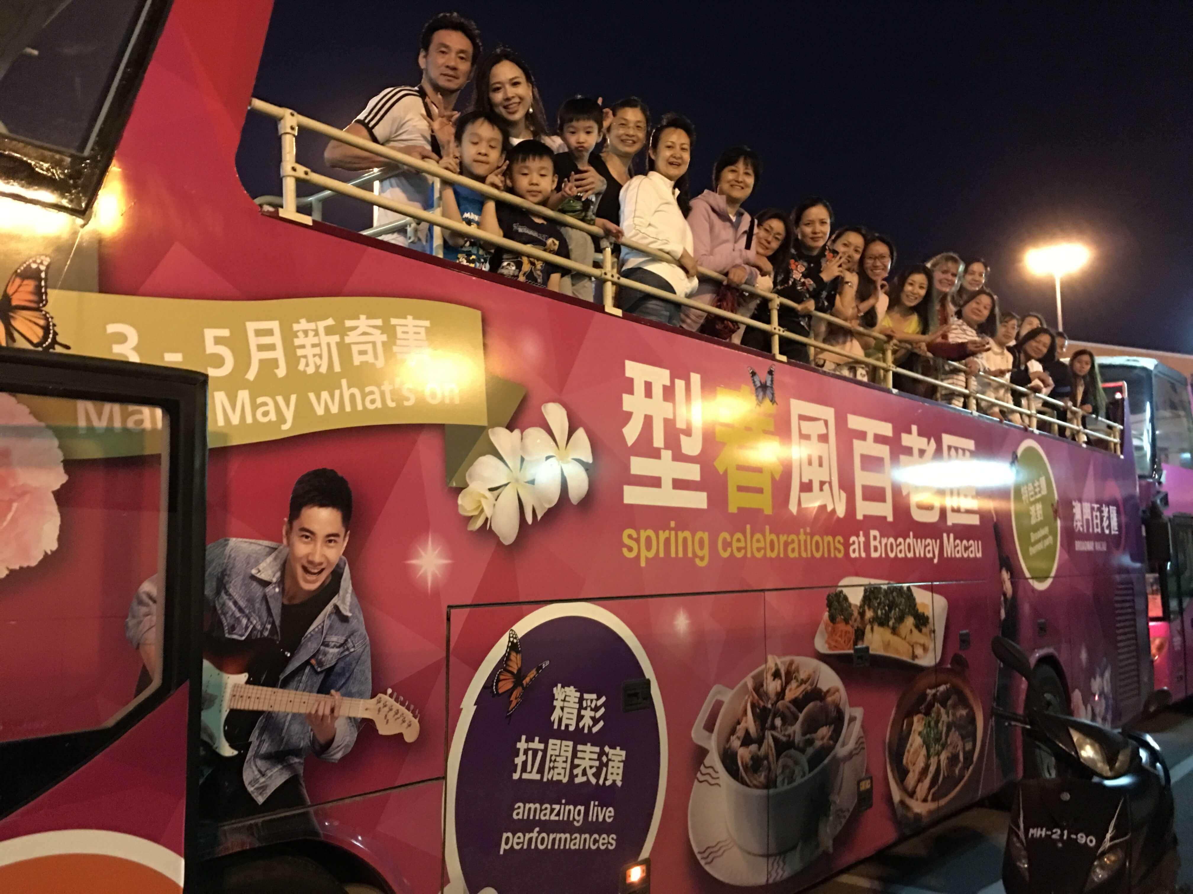Macau_Bus2