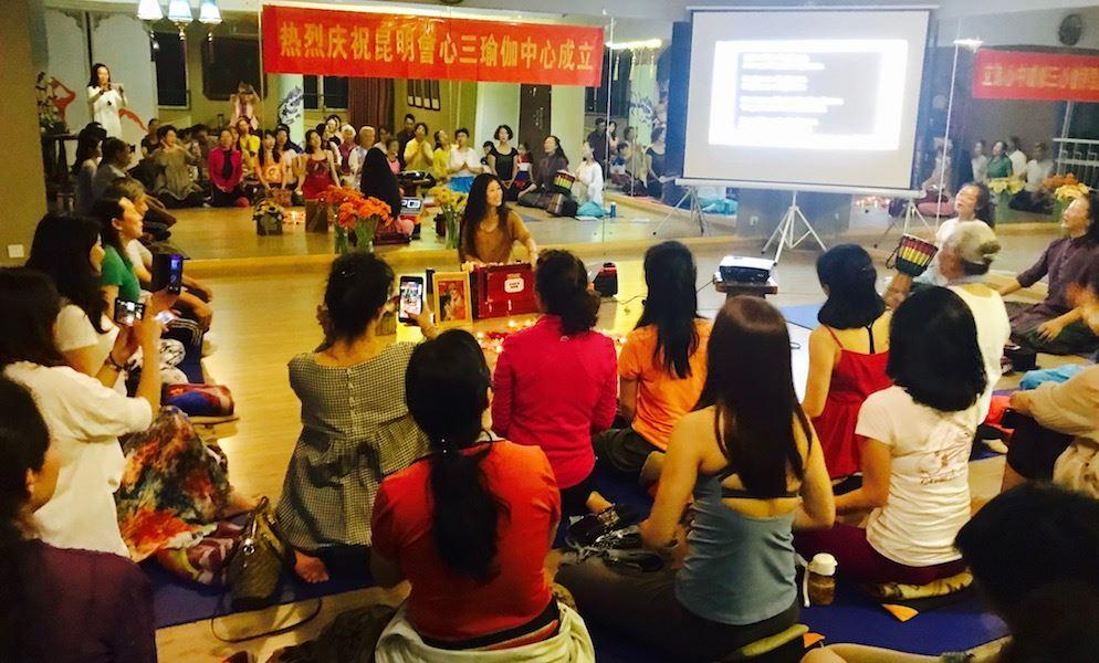 TYC_Kunming_Chant