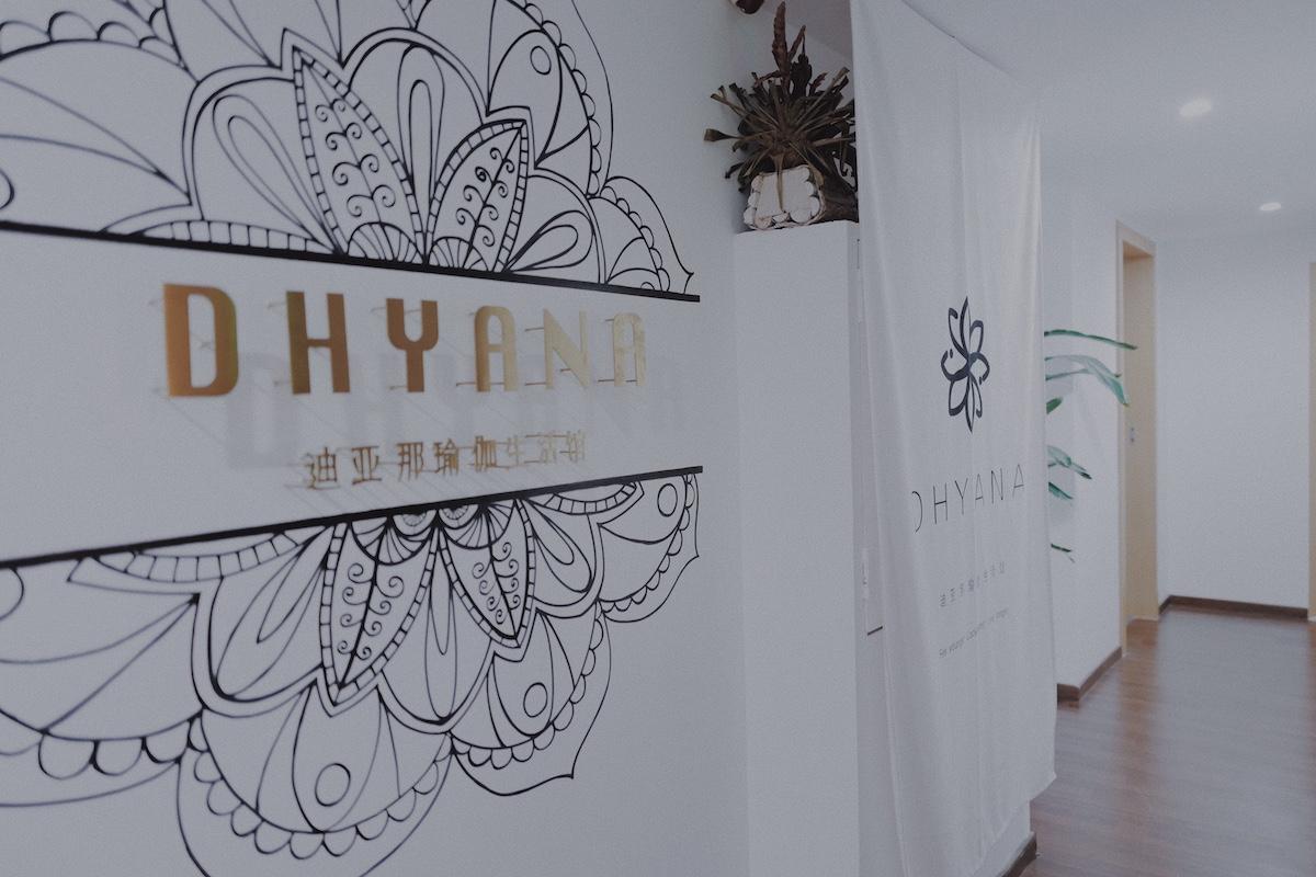 TYC_Dhyana_Chongqing_1