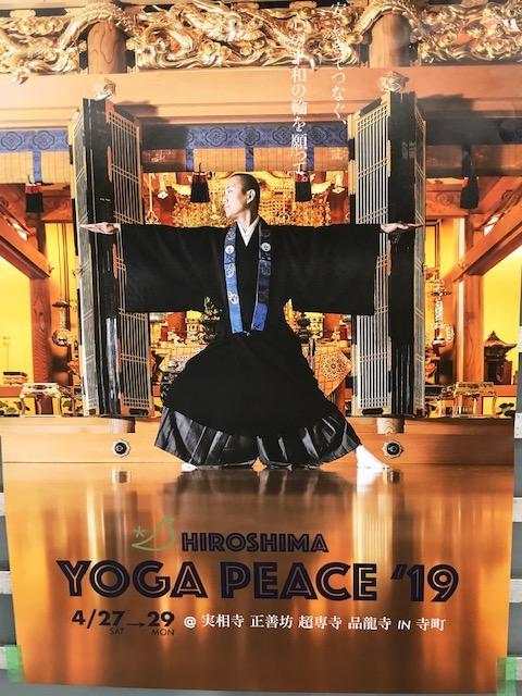 Hiroshima_Yoga_Peace_Poster