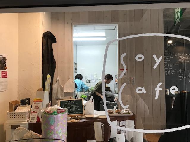 Japan_SoyCafe