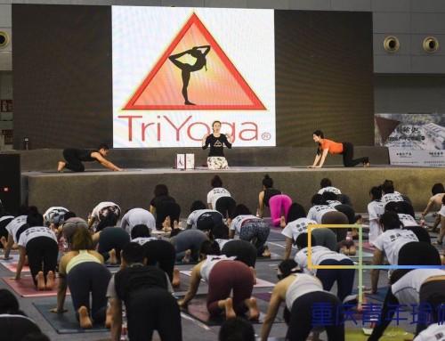 TriYoga at the 1st Chongqing Youth Yoga Art Festival