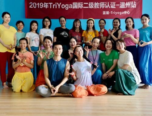 Level 2 TYTT in Wenzhou, China