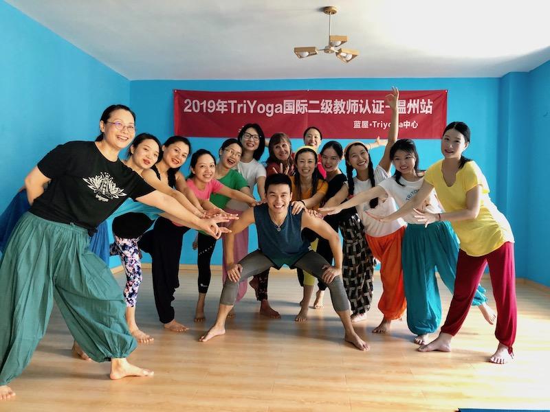 Wenzhou_L2_GroupFun