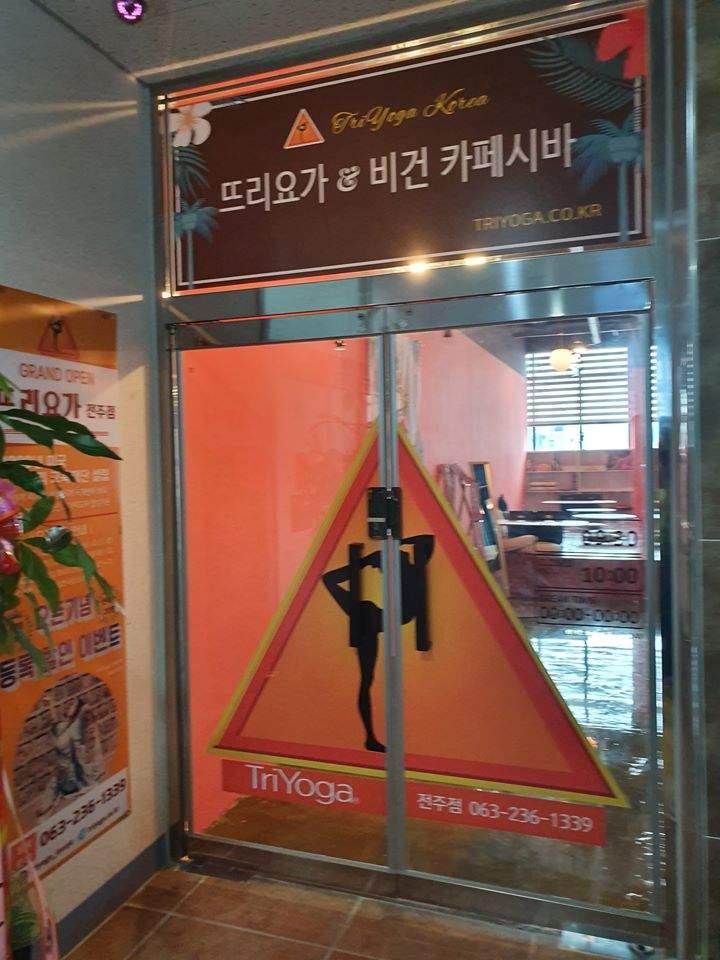 TYC Jeonju Door