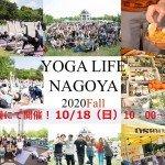 TriYoga at YogaLife Nagoya Festival