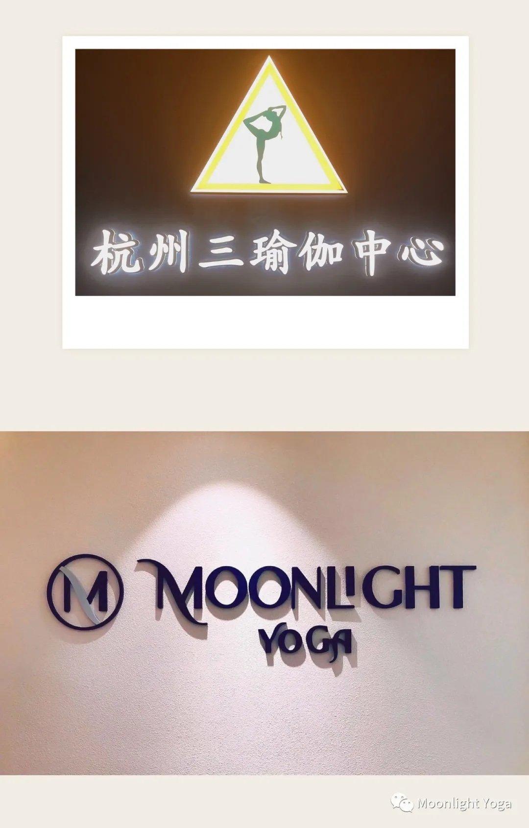 TYC Hangzhou Signs